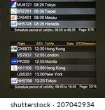 beijing  china jan.23  2014  ... | Shutterstock . vector #207042934