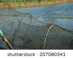 nature landscape with fishing...   Shutterstock . vector #207080341