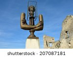"Small photo of LACOSTE, FRANCE - JUL 11, 2014: Statue of Marquis de Sade near ruins of his castle The terms ""sadist"" and ""sadism"" are derived from Marquis de Sade's name"