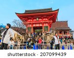 kyoto   apr 8  tourists visit... | Shutterstock . vector #207099439