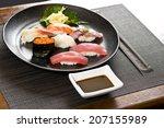 japanese food | Shutterstock . vector #207155989