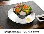 japanese food | Shutterstock . vector #207155995