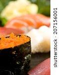 japanese food | Shutterstock . vector #207156001