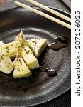 japanese food | Shutterstock . vector #207156025