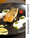 japanese food | Shutterstock . vector #207156079