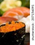japanese food | Shutterstock . vector #207156091