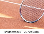 closeup on tennis racket | Shutterstock . vector #207269881