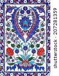 ceramic tiles patterns from... | Shutterstock . vector #207281359