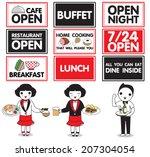 restaurant sign illustration set   Shutterstock .eps vector #207304054