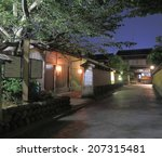 kanazawa japan   16 june  2014  ...   Shutterstock . vector #207315481