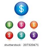 vector   set of dollar icons | Shutterstock .eps vector #207320671