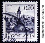 old postage stamp | Shutterstock . vector #20733778