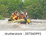 loei thailand july 27   ... | Shutterstock . vector #207360991