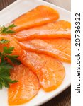 salmon cut with slices with... | Shutterstock . vector #20736322