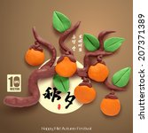 abstract,artistic,asian,autumn,background,bless,cake,celebrate,celebration,china,chinese,chuseok,clay,concept,craft