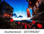 New Taipei City  Taiwan   July...
