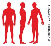 set of silhouettes of standing... | Shutterstock .eps vector #207399841