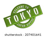 welcome to tokyo  japan | Shutterstock . vector #207401641