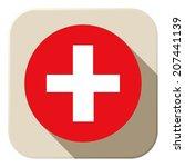switzerland flag button icon... | Shutterstock . vector #207441139