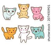 set of kawaii cats with... | Shutterstock .eps vector #207450901