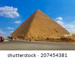 pyramid of cheops | Shutterstock . vector #207454381