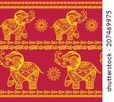 ethnic elephant seamless pattern | Shutterstock .eps vector #207469975