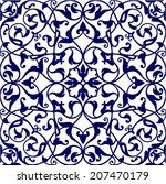 italian traditional ornament ... | Shutterstock .eps vector #207470179