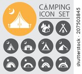 tourist tent.icon set.vector ... | Shutterstock .eps vector #207503845
