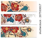 set of floral brochures with... | Shutterstock .eps vector #207533017