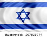 israeli flag of silk | Shutterstock . vector #207539779
