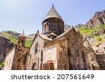 monastery of geghard  unique... | Shutterstock . vector #207561649