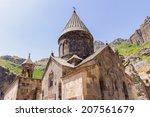 monastery of geghard  unique... | Shutterstock . vector #207561679