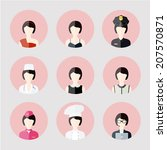 colorful female profession app... | Shutterstock .eps vector #207570871