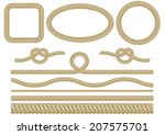 set of rope elements | Shutterstock .eps vector #207575701