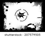 grunge frame. vector... | Shutterstock .eps vector #207579505