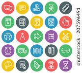 vector icons set. for web site... | Shutterstock .eps vector #207596491