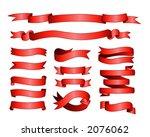 banner theme style   Shutterstock .eps vector #2076062
