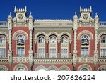 Building of National Bank of Ukraine