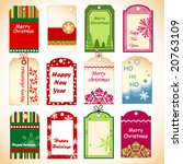 holiday tags 2 | Shutterstock .eps vector #20763109