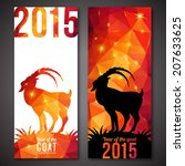 2015,animal,art,asia,asian,astrological,calendar,card,china,chinese,concept,culture,design,east,eastern