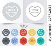best boyfriend sign icon. heart ...   Shutterstock .eps vector #207712699