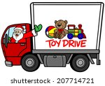 christmas toy drive | Shutterstock .eps vector #207714721