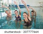 smiling female fitness class... | Shutterstock . vector #207777664