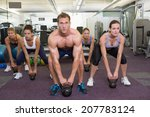 muscular instructor leading... | Shutterstock . vector #207783124