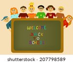 group of children illustration... | Shutterstock . vector #207798589