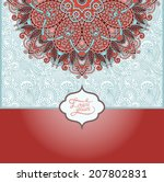 islamic vintage floral pattern  ... | Shutterstock .eps vector #207802831