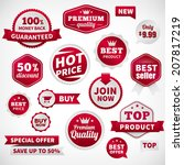 vector price offer banner... | Shutterstock .eps vector #207817219