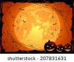 halloween background | Shutterstock . vector #207831631