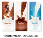set of banners with chocolate... | Shutterstock .eps vector #207838201