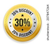 gold round thirty percent... | Shutterstock .eps vector #207847264
